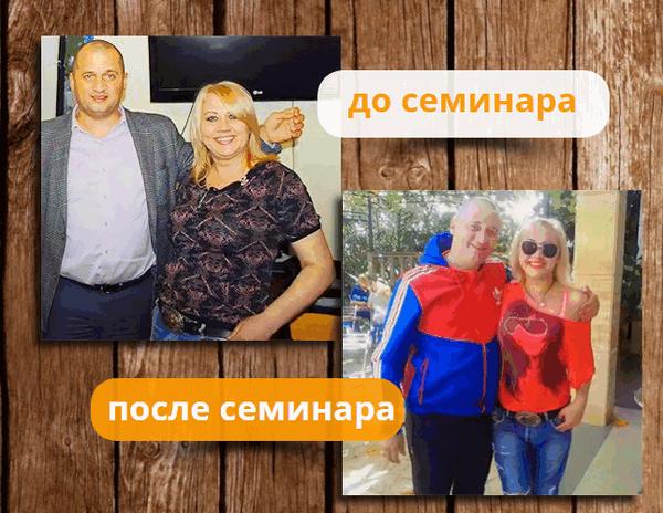 Эзотерика для похудения Андрея Дуйко